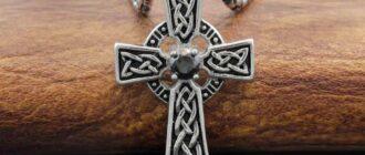 кельтский крест значение
